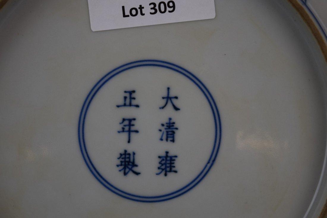 Porcelain saucer dish. China. 20th century. Tou Tsai - 6