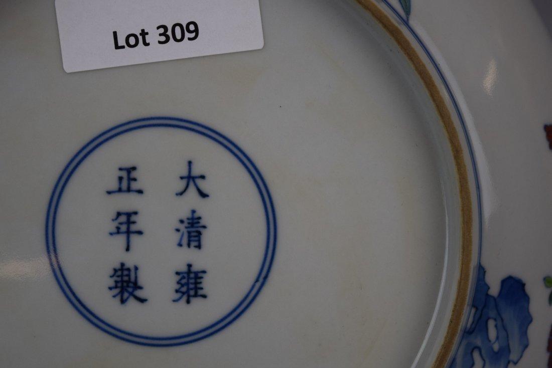 Porcelain saucer dish. China. 20th century. Tou Tsai - 7