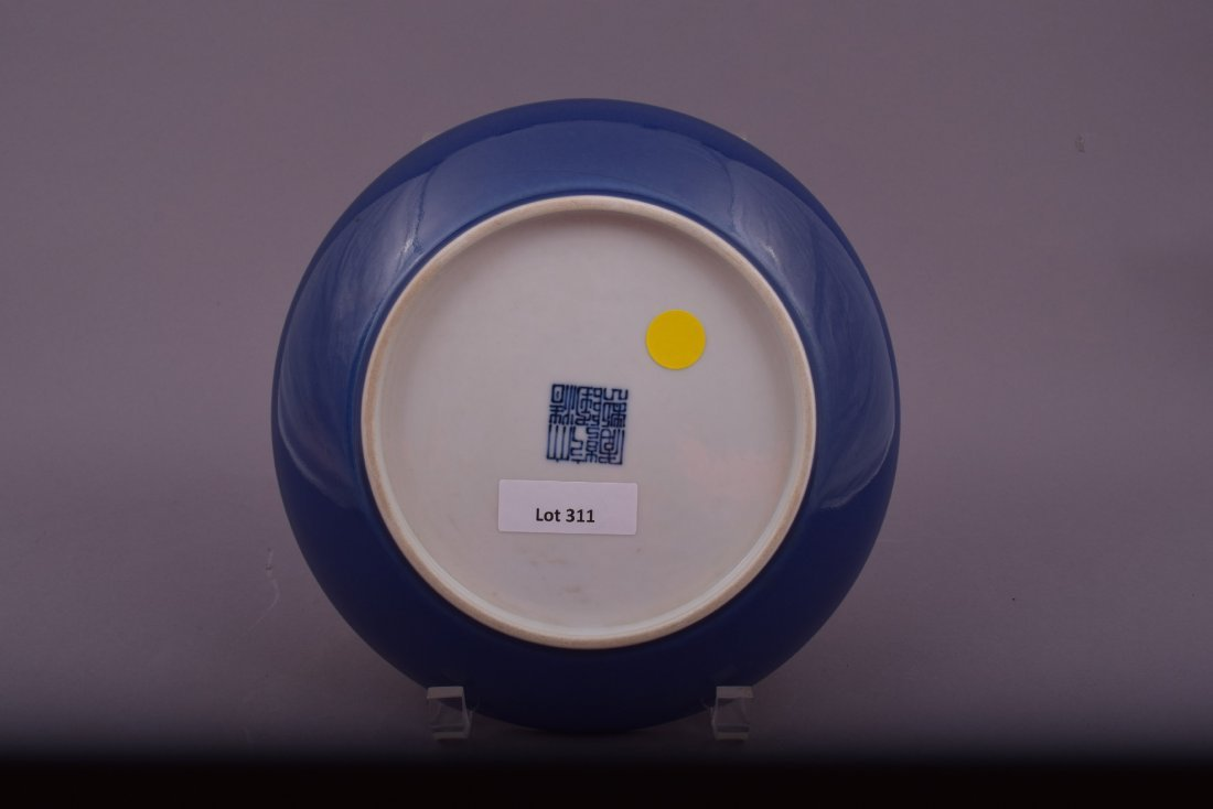 Porcelain saucer dish. China. 20th century. Blue - 2