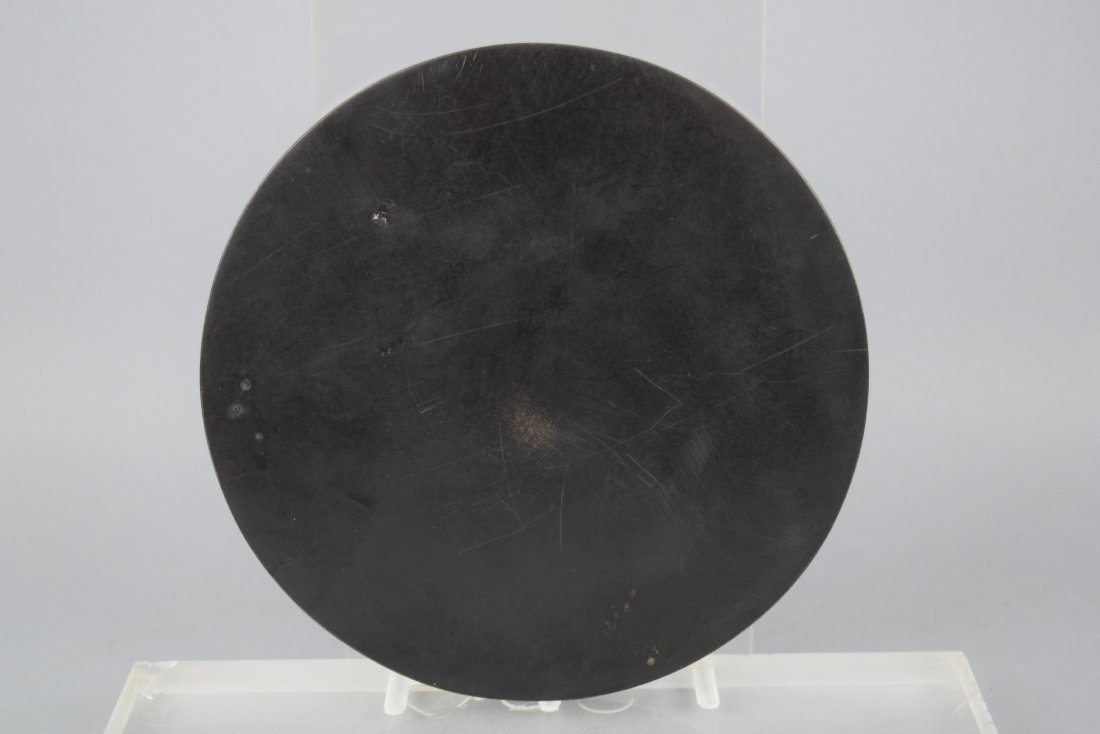 Bronze mirror. Han style TL type with a lengthy - 2