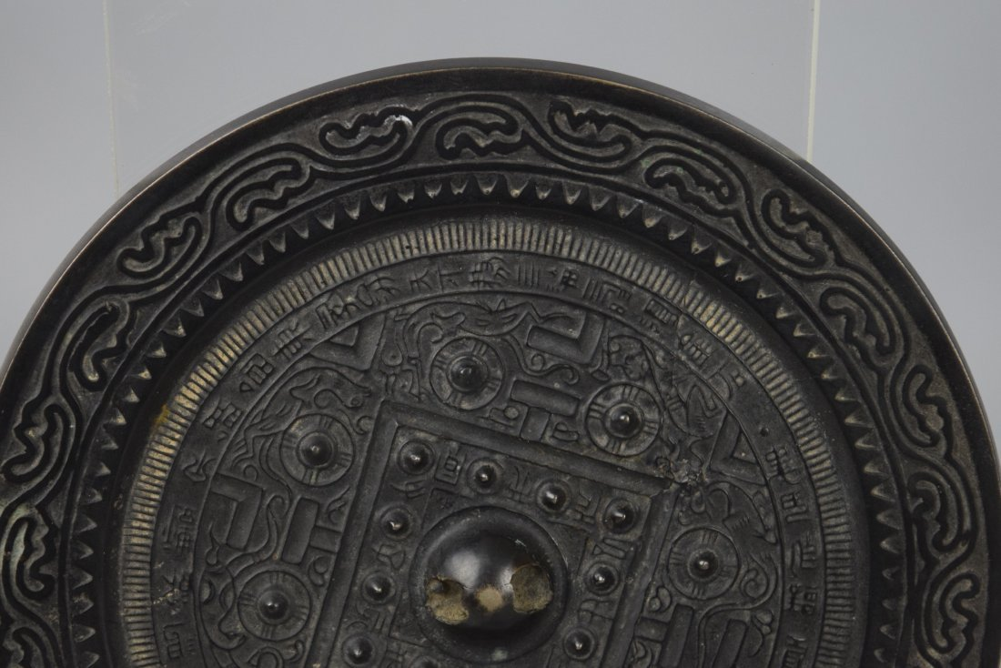 Bronze mirror. Han style TL type with a lengthy - 3