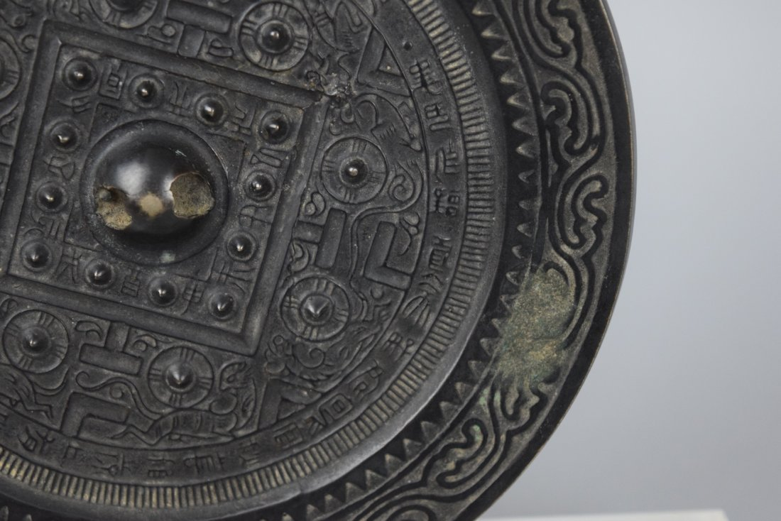 Bronze mirror. Han style TL type with a lengthy - 5