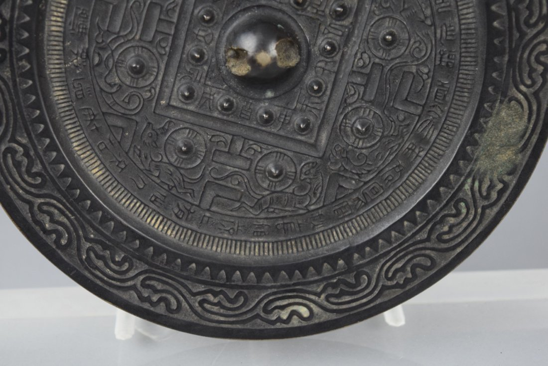 Bronze mirror. Han style TL type with a lengthy - 6