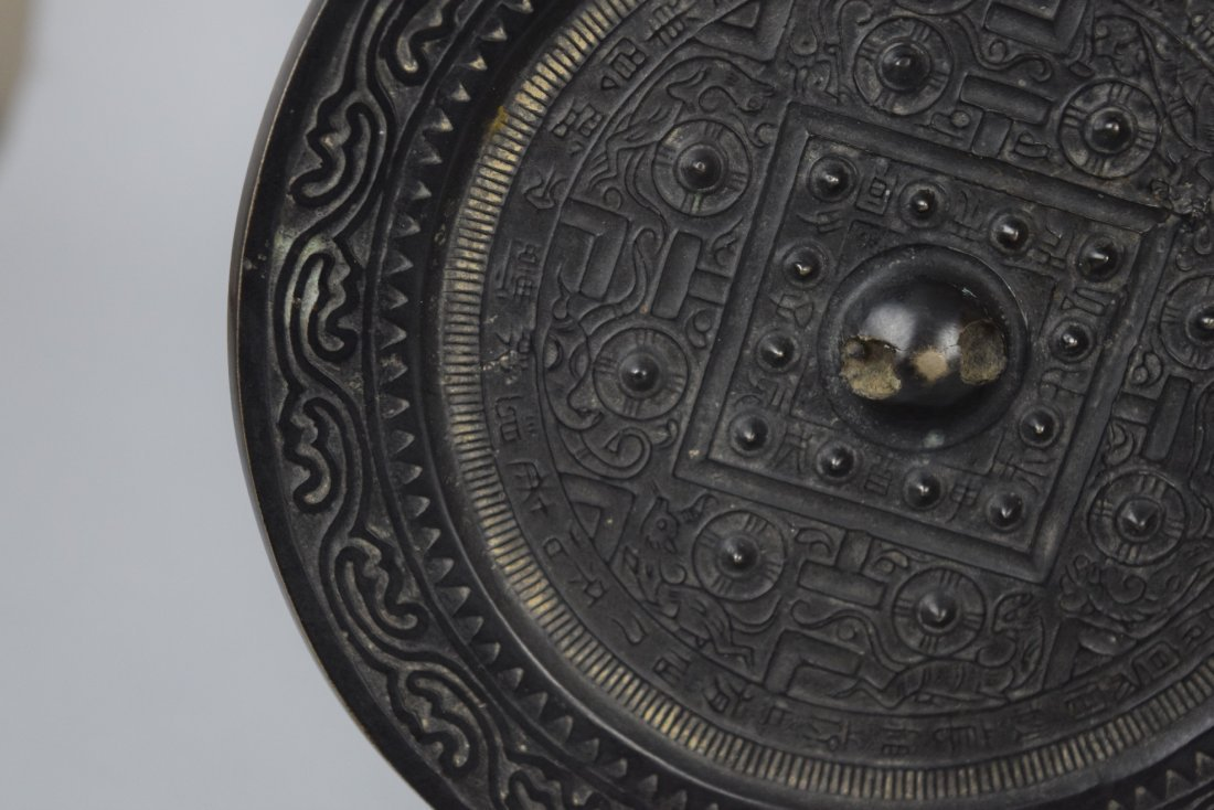 Bronze mirror. Han style TL type with a lengthy - 7