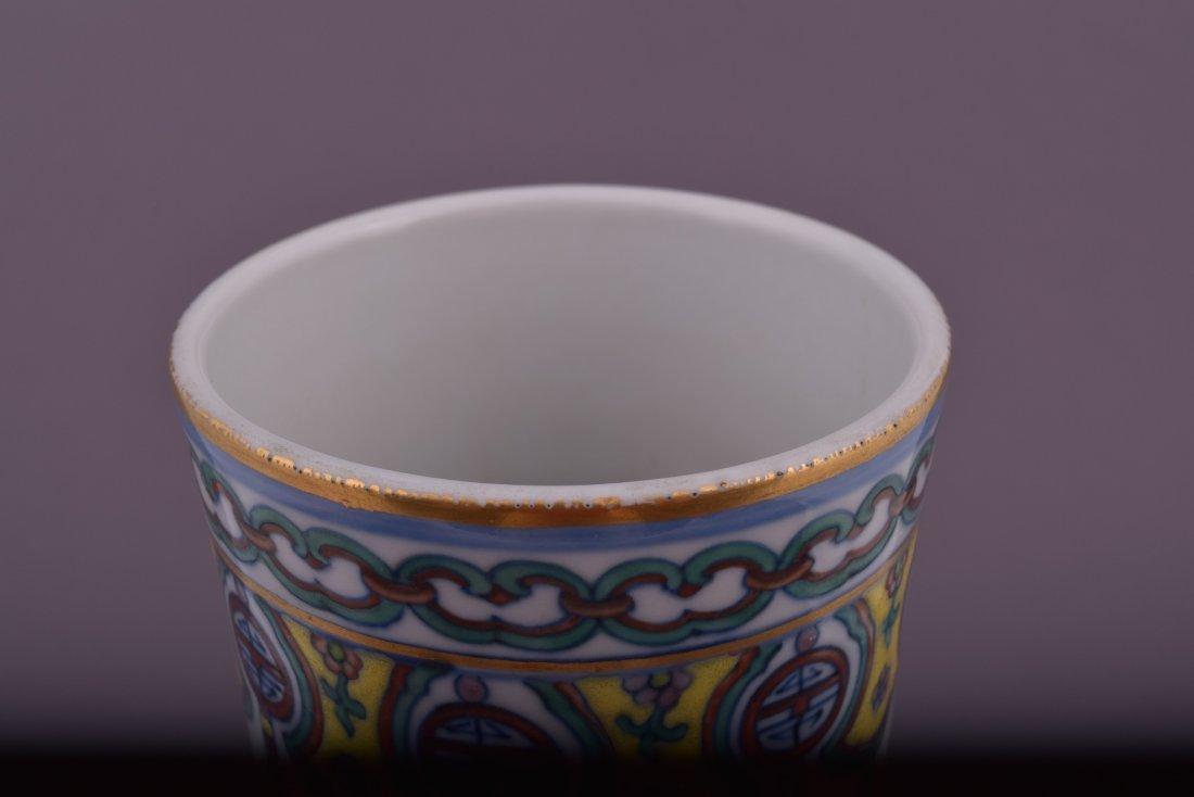 Porcelain vase. China. 20th century. Bottle form. Tou - 5