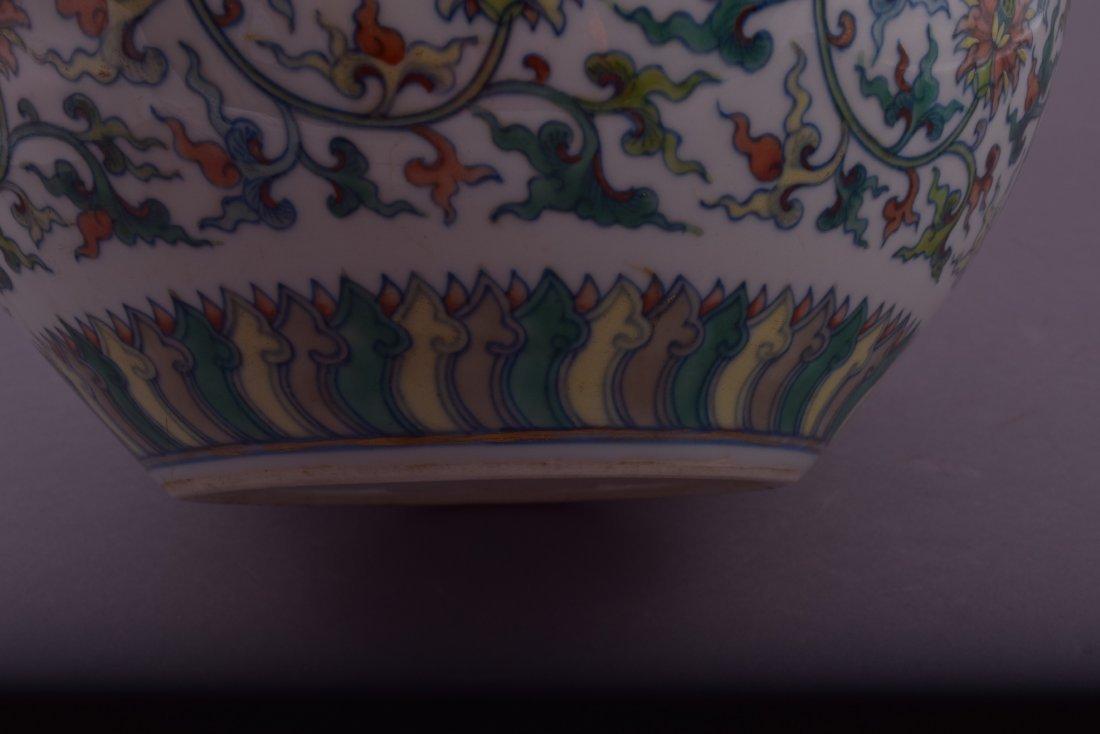 Porcelain vase. China. 20th century. Bottle form. Tou - 8