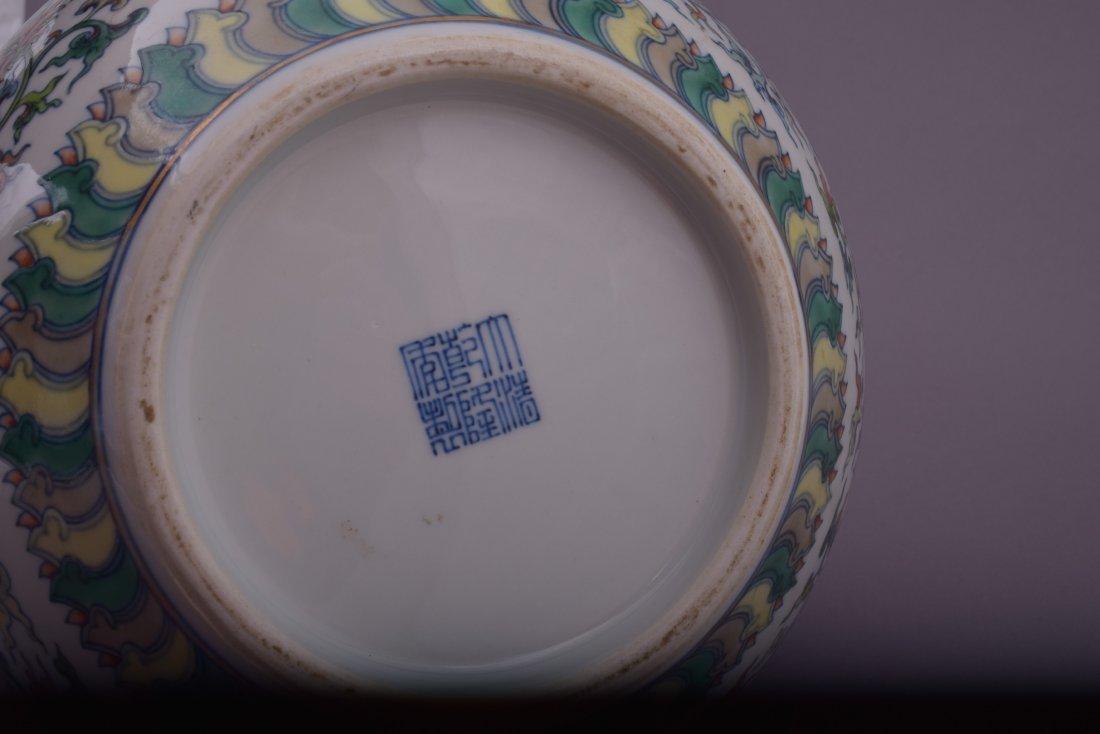 Porcelain vase. China. 20th century. Bottle form. Tou - 9