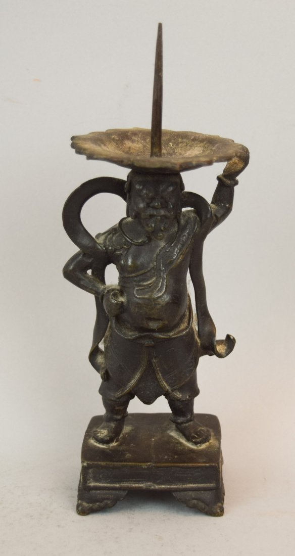 Bronze candle pricket. China. 18th century or earlier.