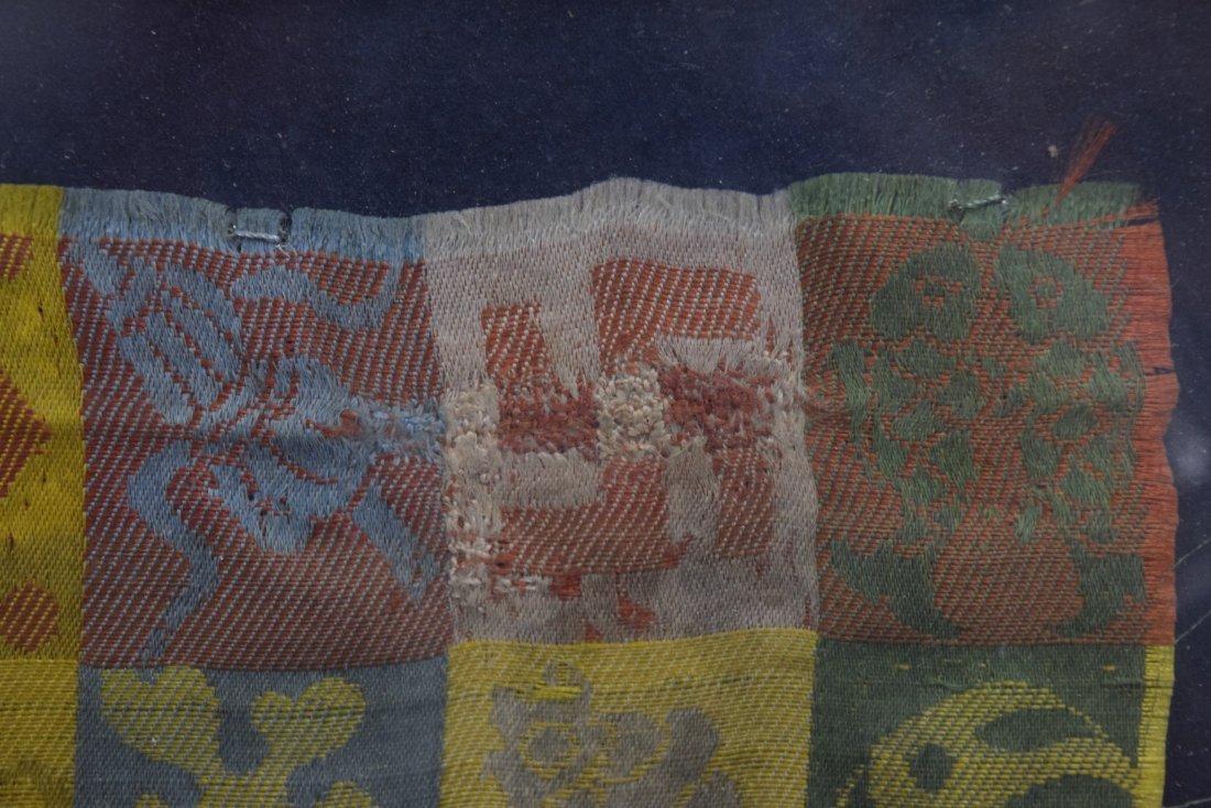 Brocade panel. China. 17th century. Squares of green, - 6