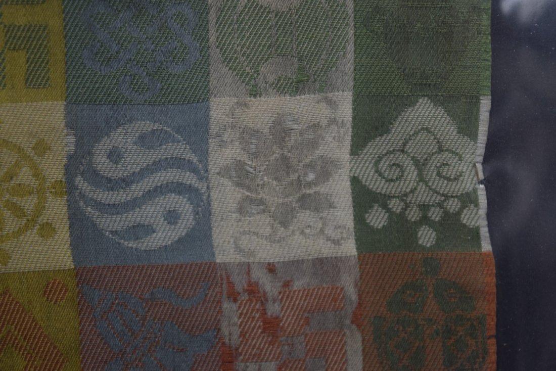 Brocade panel. China. 17th century. Squares of green, - 7
