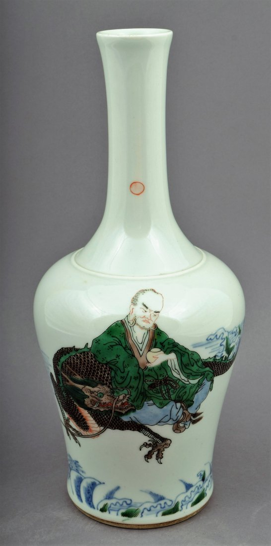 Porcelain vase. China. Late 19th century. Bottle