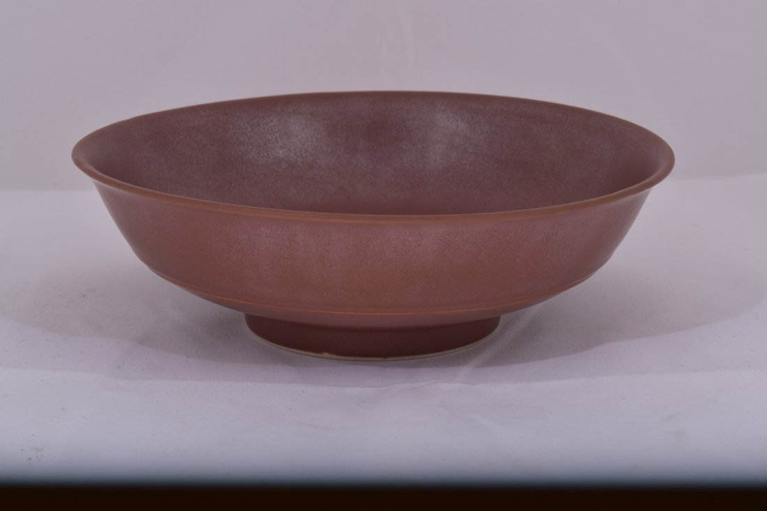 Chinese Iron Rust glaze footed bowl with ring - 2