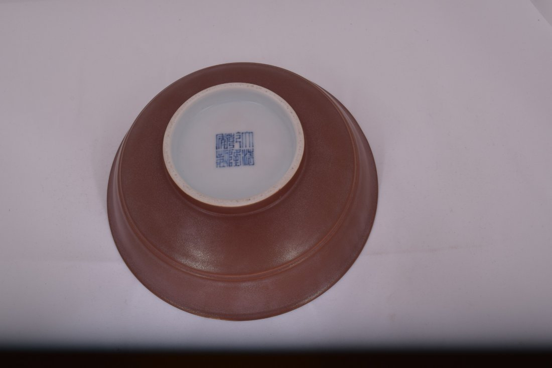 Chinese Iron Rust glaze footed bowl with ring - 4