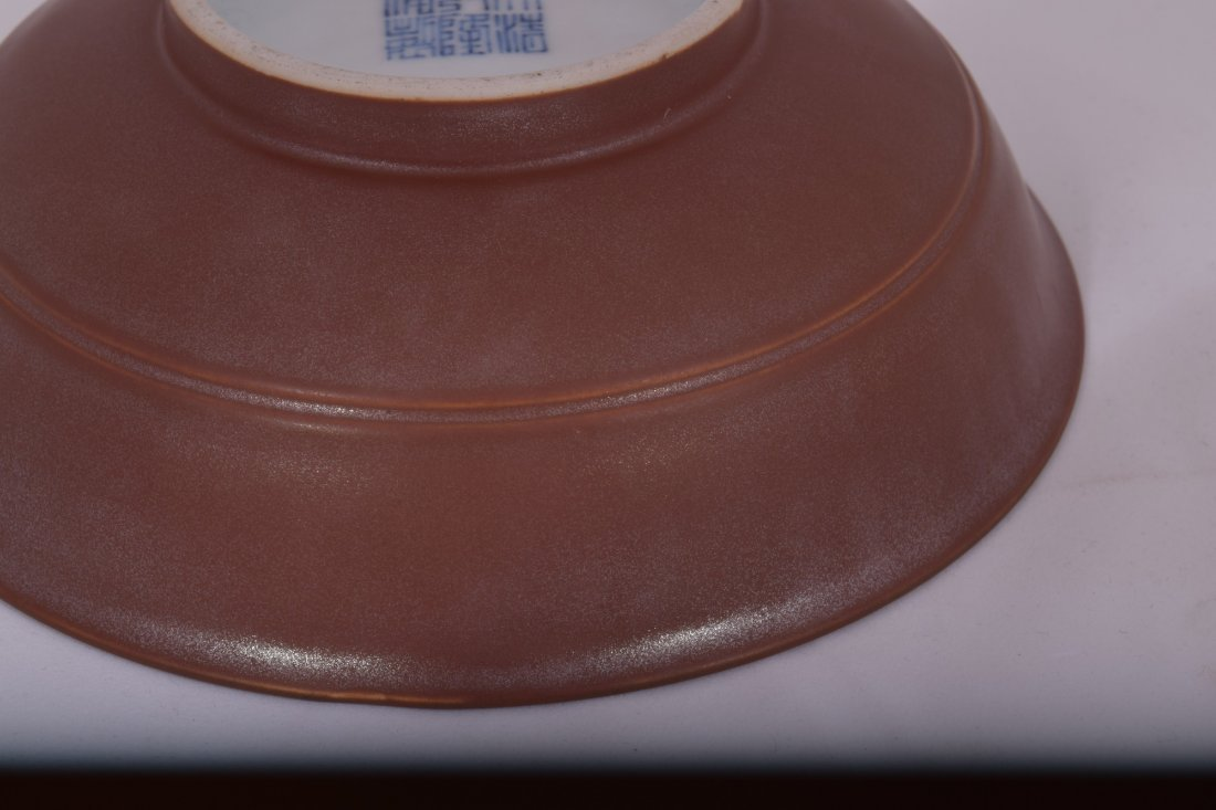 Chinese Iron Rust glaze footed bowl with ring - 7