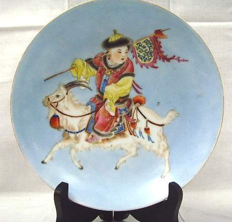 """923: CHILD WARRIOR DECORATED CHINESE PLATE, 8""""D"""