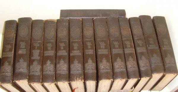 2023: ELBERT HUBBARD LITTLE JOURNEY'S COPYRIGHT 1916 ME