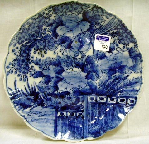 120: DECORATED BLUE AND WHITE ORIENTAL CHARGER - 13 1/2