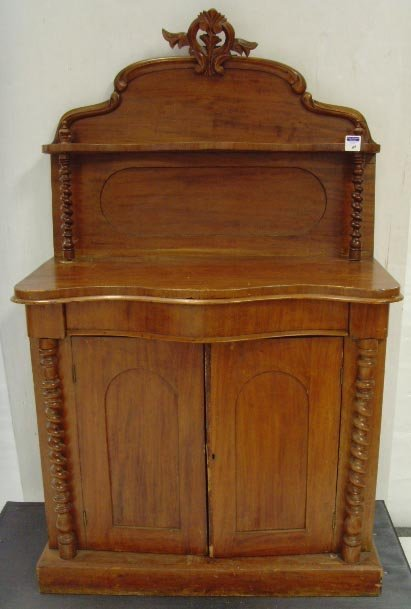 504: CARVED VICTORIAN MAHOGANY BUFFET - WITH ORIGINAL B