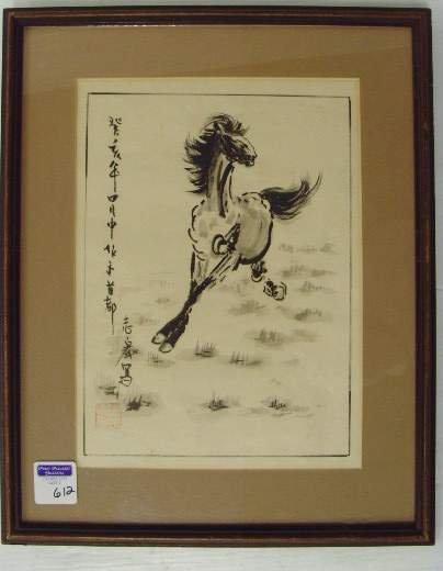 612: Chinese Watercolor of a Horse