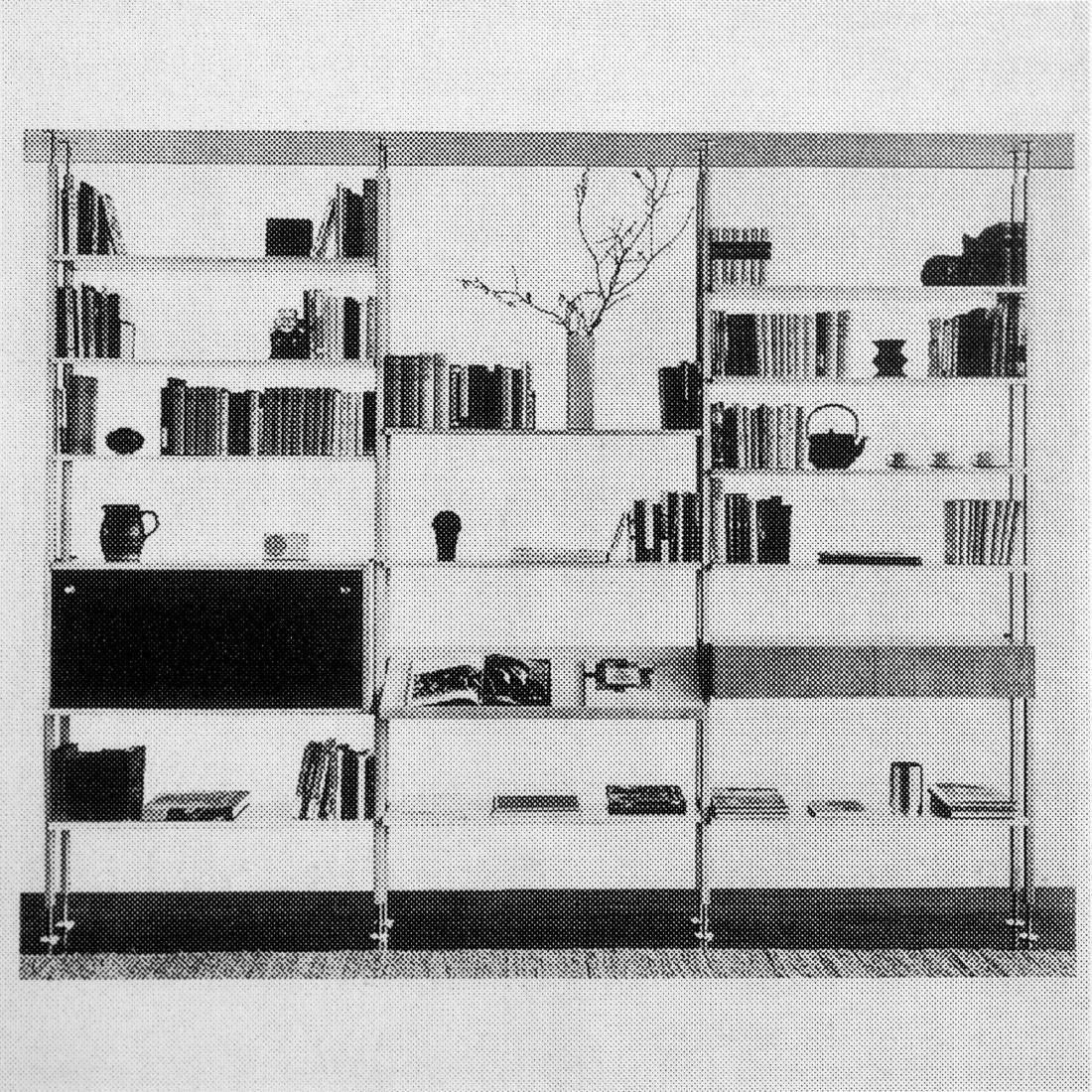'G 15' shelving system, 1950
