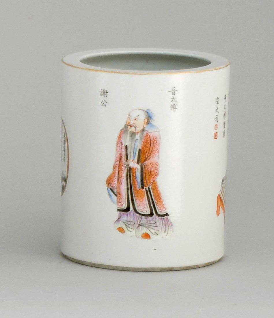 A CHINESE POLYCHROME PORCELAIN BRUSH POT.