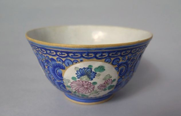 A BLUE-GROUND ENAMELLED YIXING BOWL