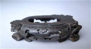 A Carved Zitan Stand With Silver Inlay, 18th/19th C.
