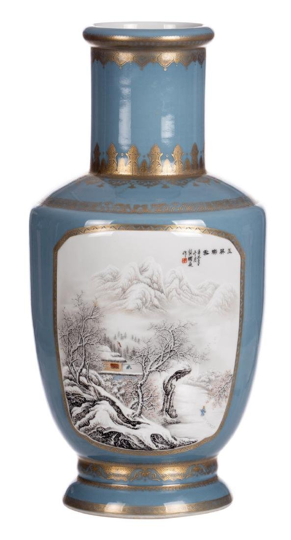 A Chinese light blue ground vase, polychrome and gilt