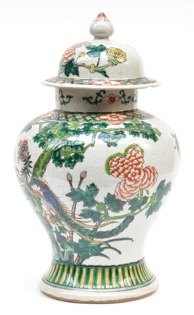 A Chinese famille verte stoneware vase with cover, - 2