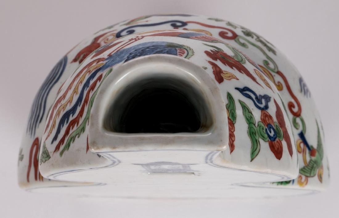 A Chinese wucai double gourd mural vase with phoenix, - 5