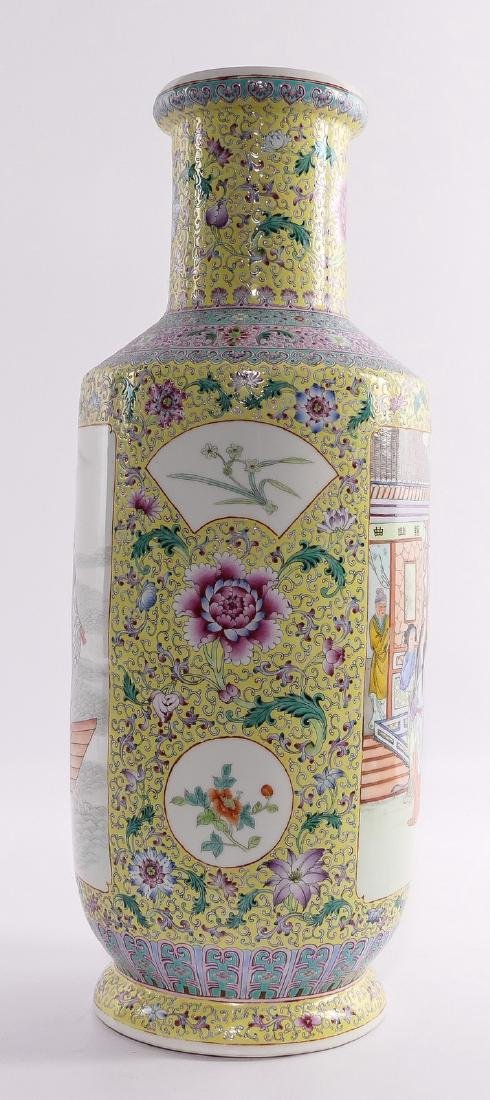 A Chinese yellow ground famille rose rouleau shaped - 2
