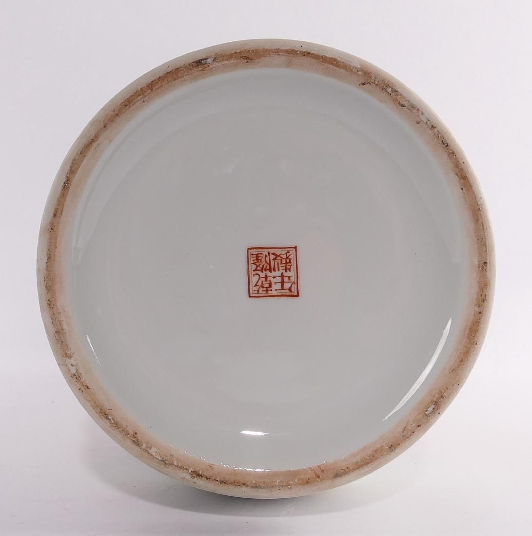 A Chinese yellow ground famille rose rouleau shaped - 6