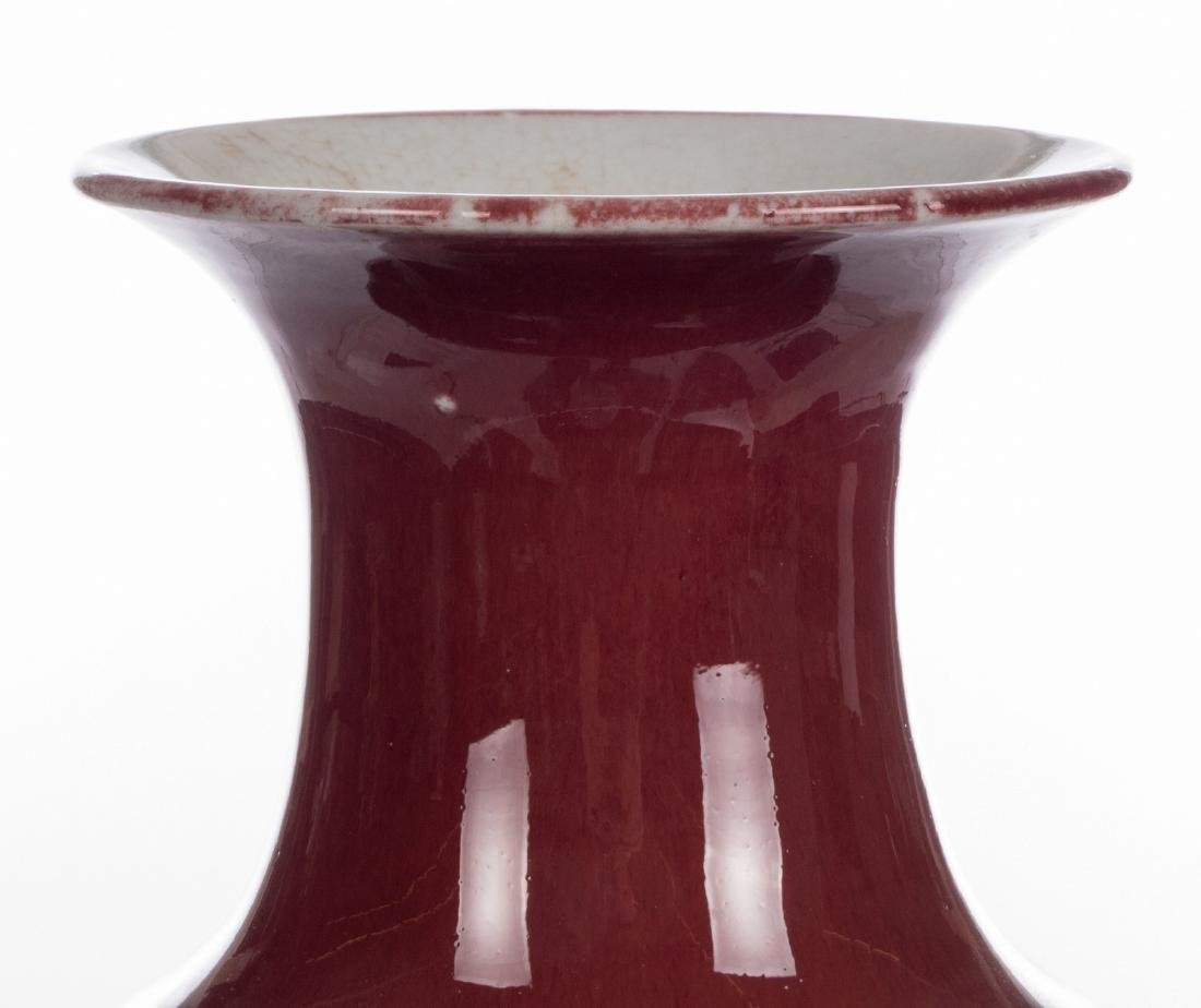A Chinese sang-de-boeuf baluster vase, H 39 cm - 8