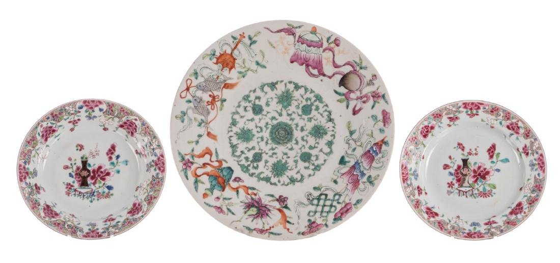 A Chinese famille rose plate, marked Guangxu, 19thC;