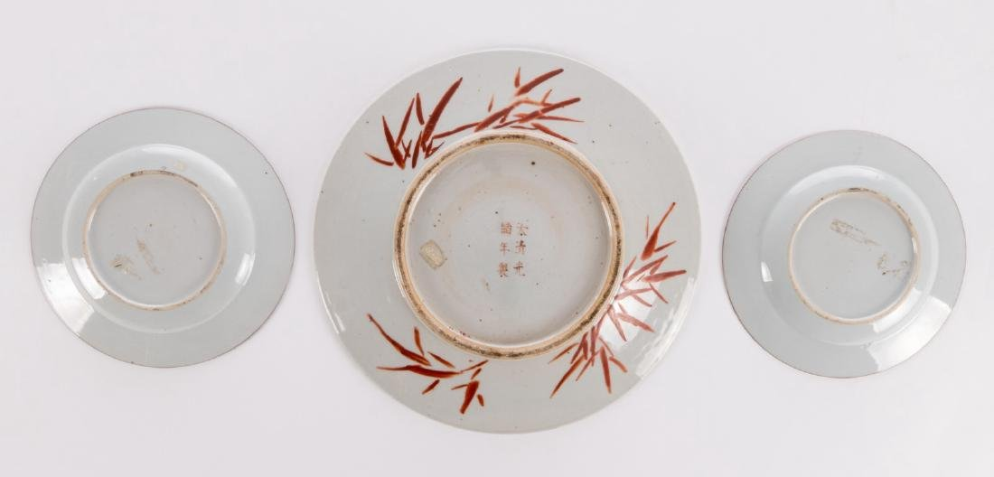 A Chinese famille rose plate, marked Guangxu, 19thC; - 3