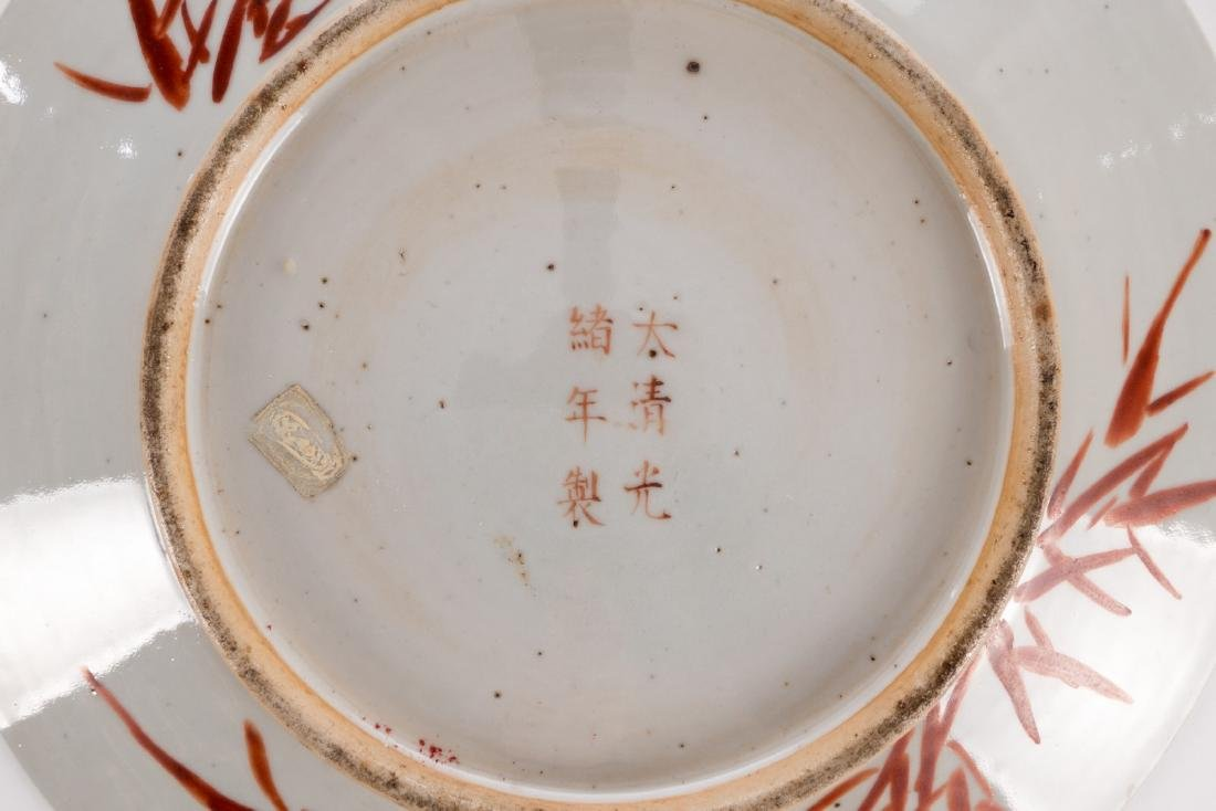 A Chinese famille rose plate, marked Guangxu, 19thC; - 4