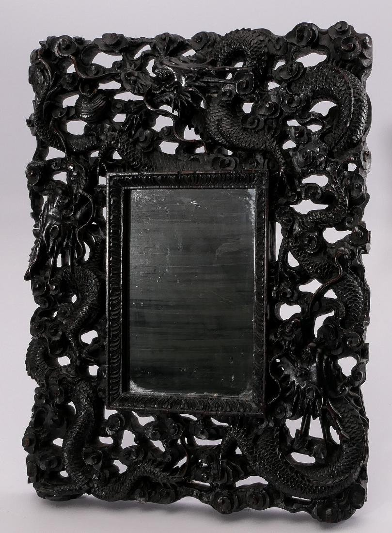 A Chinese richly carved hardwood framed mirror, - 2