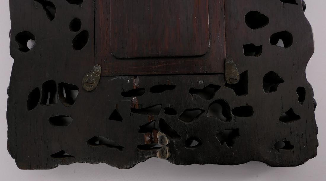 A Chinese richly carved hardwood framed mirror, - 6