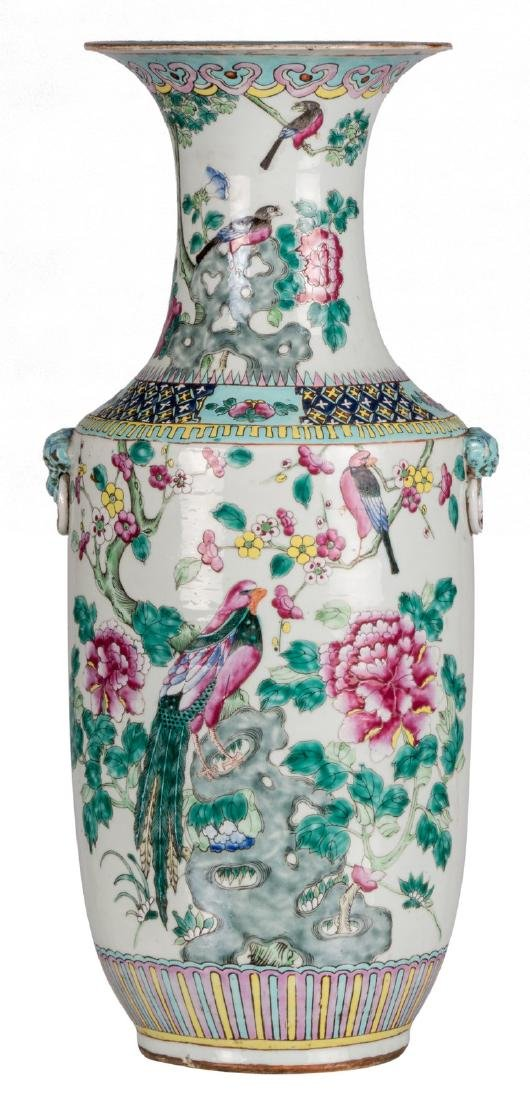 A Chinese famille rose and polychrome vase, decorated