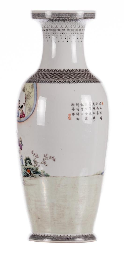A Chinese polychrome decorated vase with an elegant - 2