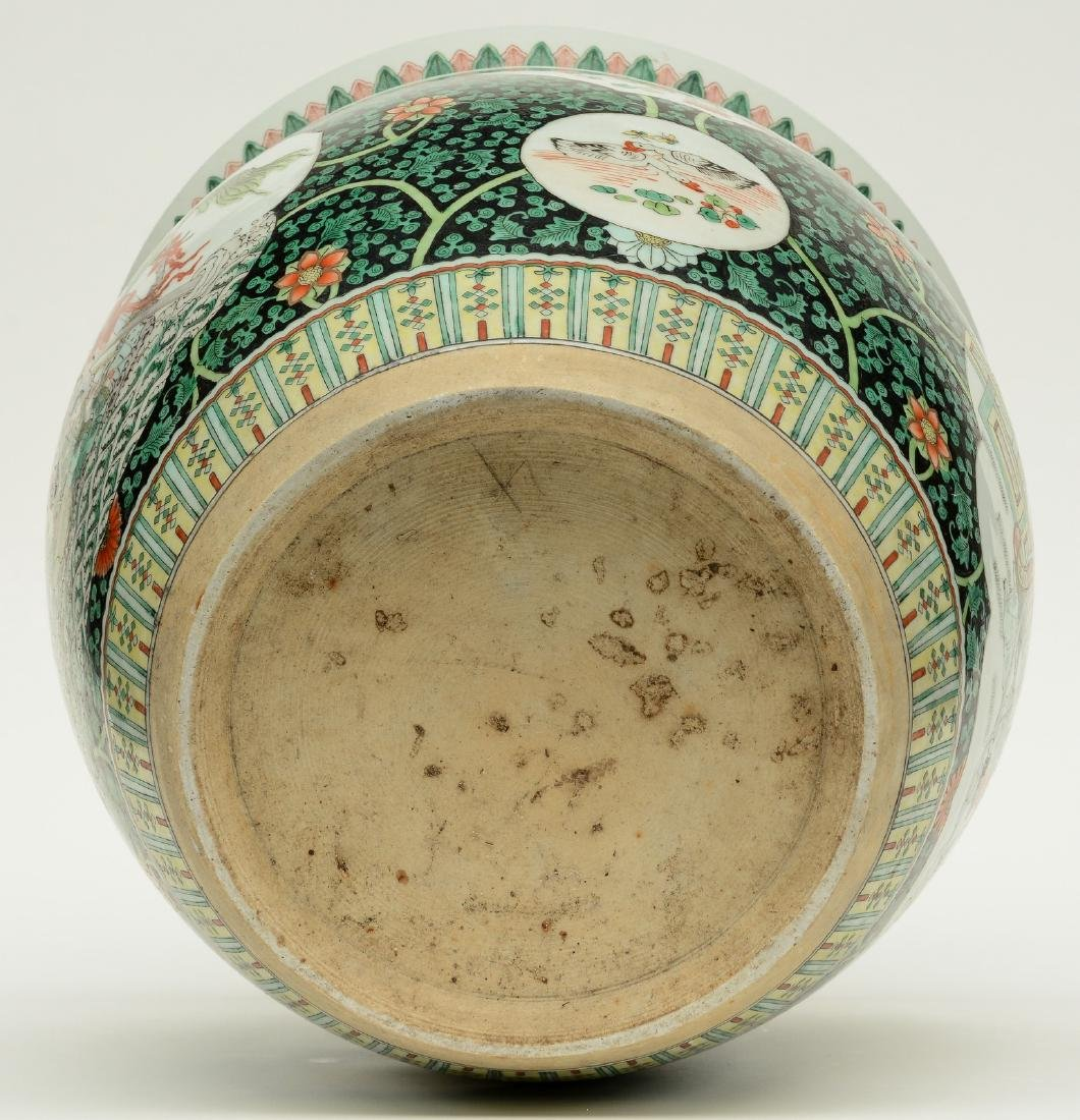 A Chinese famille verte cache-pot, the roundels - 6