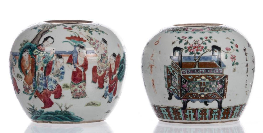 Five Chinese famille rose and polychrome decorated - 10