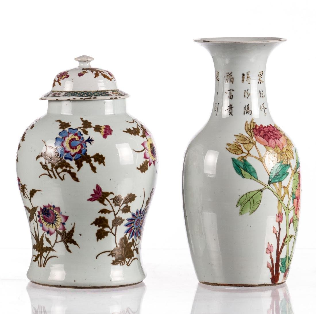 A Chinese famille rose vase and cover, decorated with - 2