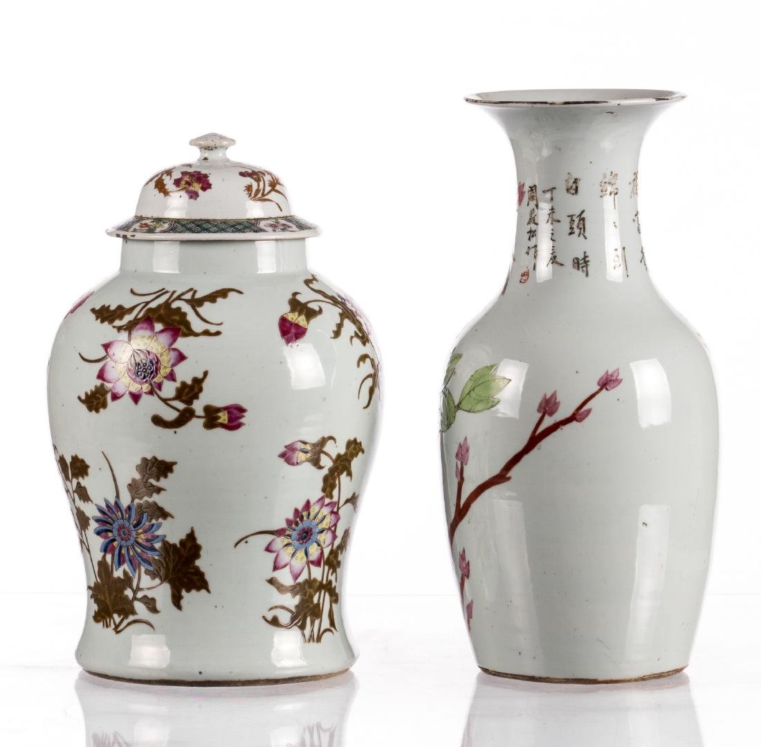 A Chinese famille rose vase and cover, decorated with - 3