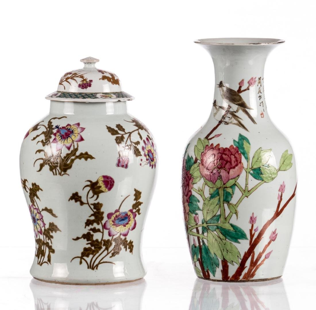A Chinese famille rose vase and cover, decorated with - 4