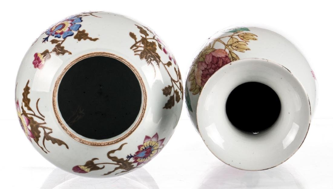 A Chinese famille rose vase and cover, decorated with - 5
