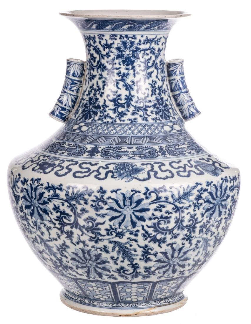 A Chinese blue and white Hu vase, decorated with floral