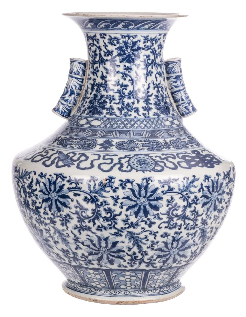 A Chinese blue and white Hu vase, decorated with floral - 4