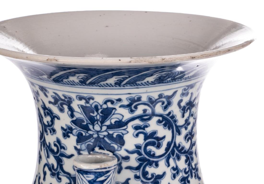 A Chinese blue and white Hu vase, decorated with floral - 9
