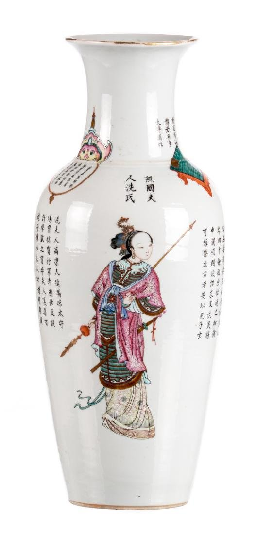 A Chinese famille rose and polychrome decorated vase